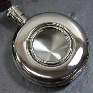 engraved window hip flask